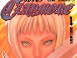 Claymore (manga)
