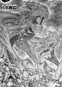 Descendientes de los Dragones