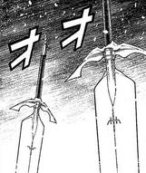 Espada de Flora y Veronica