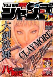 Shonen Jump July 2001