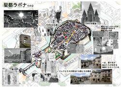 Rabona mapa