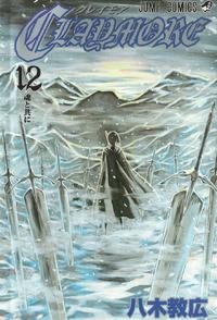 Tomo 12