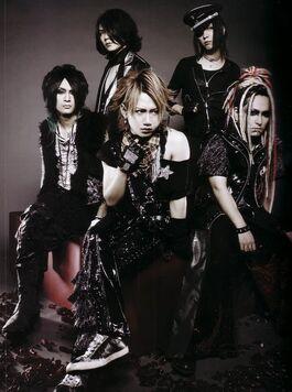 Nightmare band