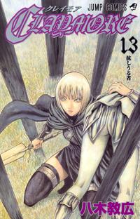 Volume 13 giapponese