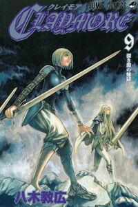Volume 9 giapponese