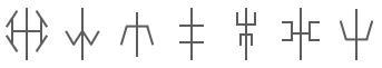 Simboli delle sette sopravissute