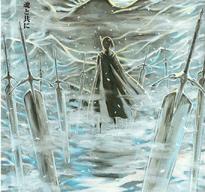 Claire nel cimitero di Alphonse volume 12