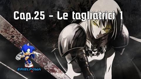 HD Claymore Manga ITA Cap.25 - Le tagliatrici 1