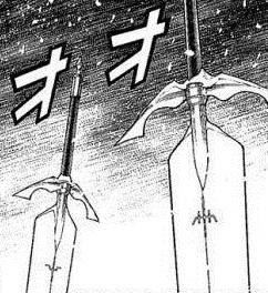 La spada di Veronica e Flora