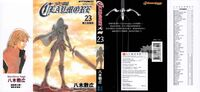 Zclaymor 23