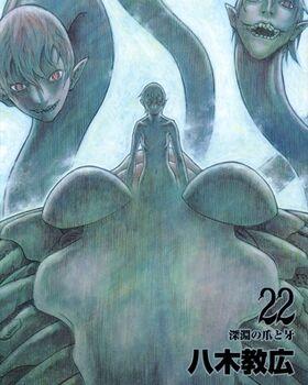 Cassandra r Volume 22