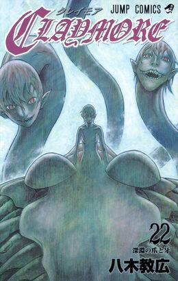 Volume 22 giapponese