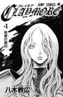 Claymore teresa vol.4