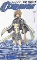 Volume 7 giapponese