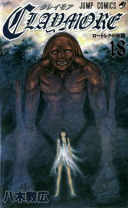 Volume 18 giapponese