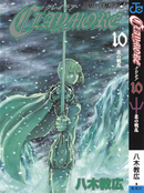 Volume 10 giapponese
