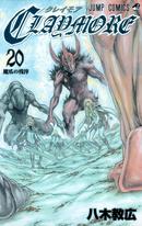 Volume 20 giapponese