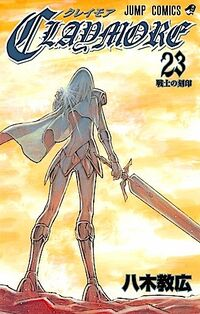 Volume 23 giapponese