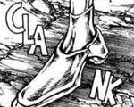 Scarpe di Galatea