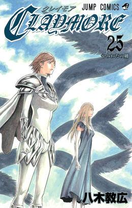CLAYMORE volume 25