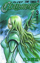 Volume 3 giapponese