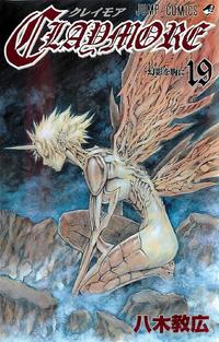 Volume 19 giapponese