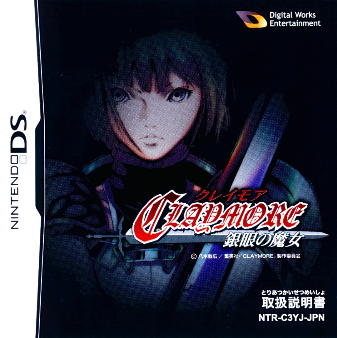 Claymore DS Game | Claymore New Wiki | Fandom