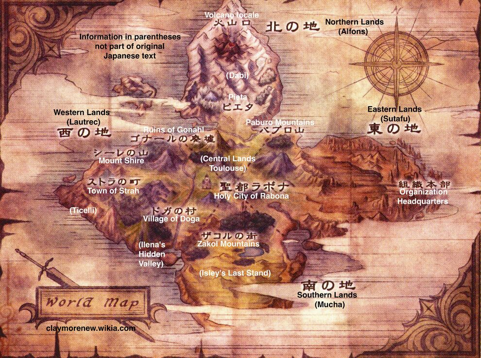 Claymore New Wiki Map