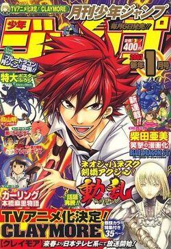 Monthly Shōnen Jump 01 January 2007