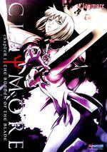 Us anime 1 sleeve