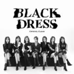CLC Black Dress EP Cover