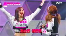 Jeon Soyeon and Kwon Eunbin are sorted into A