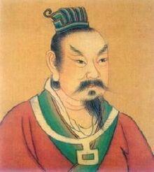 Cho King