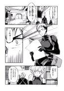 Manga Volume 03 Clock 12 015