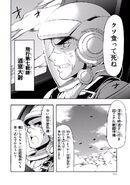 Manga Volume 05 Clock 25 003