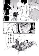 Manga Volume 05 Clock 25 021