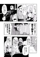 Manga Volume 04 Clock 18 012