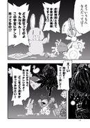 Manga Volume 05 Clock 22 019