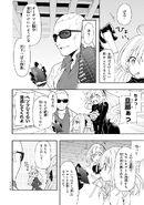 Manga Volume 08 Clock 40 009