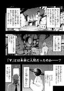 Manga Volume 07 Clock 34 027