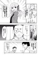 Manga Volume 01 Clock 4 008