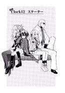 Manga Volume 03 Clock 12 002