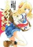 Manga Volume 3 Cover