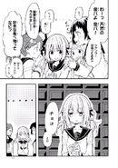 Manga Volume 03 Clock 11 018