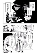 Manga Volume 01 Clock 3 019