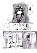 Manga Volume 06 Clock 29 021