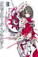Light Novel Volume 2 Illustration - 01