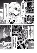 Manga Volume 05 Clock 21 014