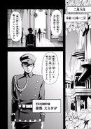 Manga Volume 06 Clock 30 007