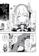 Manga Volume 02 Clock 7 030